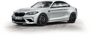 Yeni BMW M2 Competition